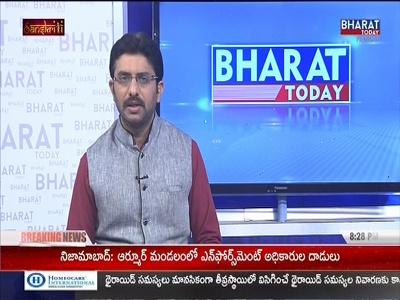 Fréquence Sanskar TV tv تردد قناة