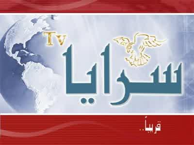 Fréquence Saraya TV sur le satellite Autres Satellites