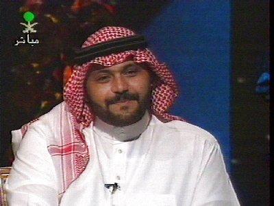 Fréquence Saudi Anti-terrorism sur le satellite Eutelsat 7 West A (7.0°W)