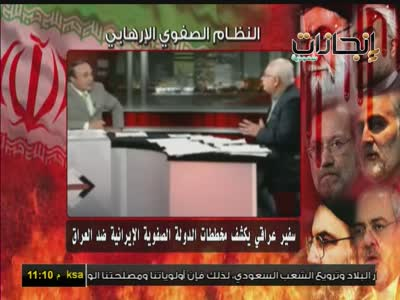 Fréquence Saudi Enjazat tv تردد قناة