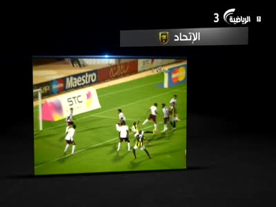 Fréquence Saudi Sport 4 tv تردد قناة