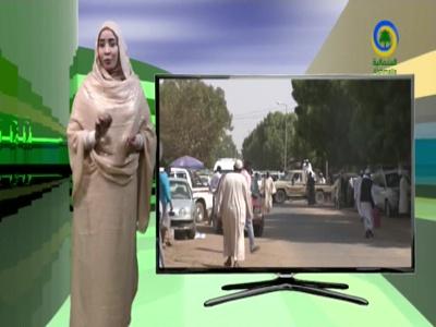 Fréquence Shamona tv تردد قناة
