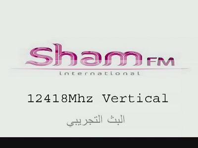 Fréquence Shalom TV sur le satellite ABS-3A (3.0°W)