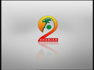 Fréquence Sharjah TV sur le satellite Arabsat 5C (20.0°E)