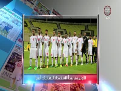 Fréquence Sharjah Sport sur le satellite Eutelsat 8 West B (8.0°W)