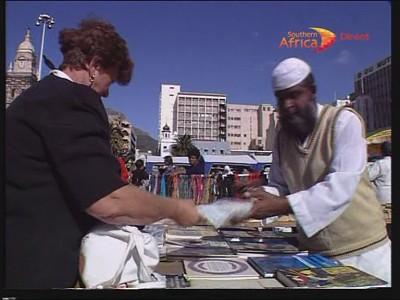 Fréquence South Darfur TV tv تردد قناة
