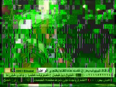 Fréquence SRTV sur le satellite Eutelsat 7 West A (7.0°W)