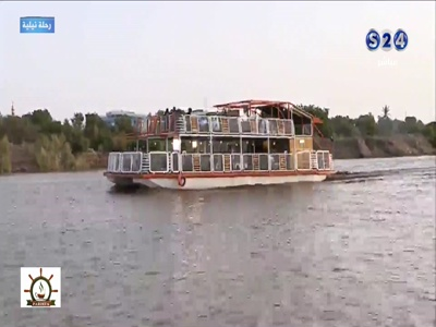 Fréquence Sudania 24 tv تردد قناة