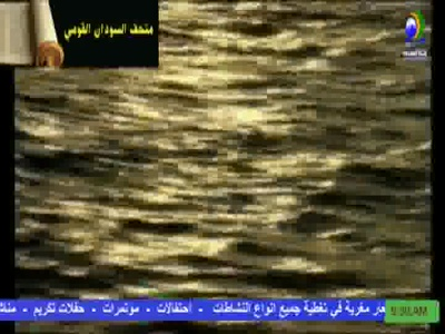 Fréquence Sudan Drama tv تردد قناة