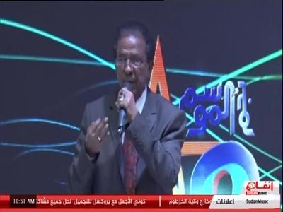 Fréquence Sudan Monwaat tv تردد قناة