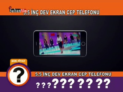 Fréquence Sultan Film tv تردد قناة