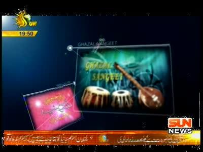 Fréquence Sun TV Network tv تردد قناة