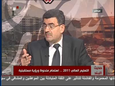 Fréquence Syria News tv تردد قناة