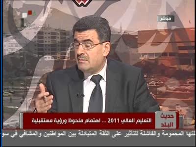 Fréquence Syria News sur le satellite Eutelsat 3B (3.0°E)