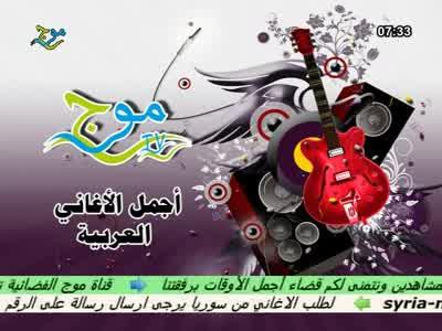 Fréquence Syria Medical sur le satellite Eutelsat 7 West A (7.0°W)