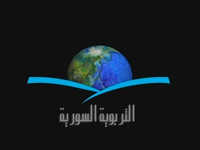 Fréquence Syrian Drama TV tv تردد قناة