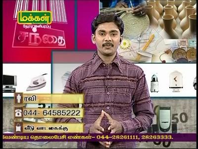 Fréquence Tharisanam TV sur le satellite Autres Satellites
