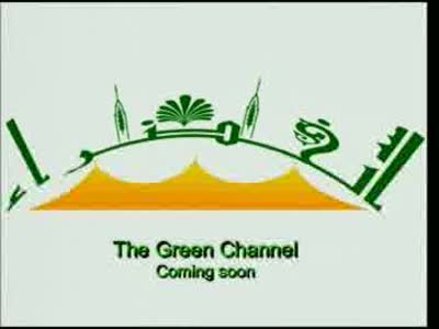 Fréquence The Green Channel tv تردد قناة