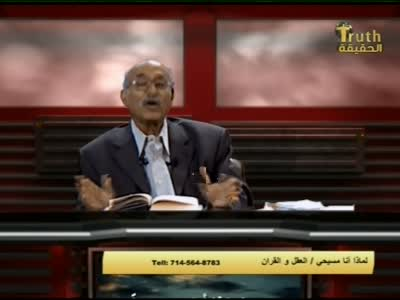 Fréquence The World Of Truth tv تردد قناة