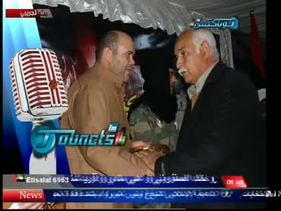 Fréquence Today tv تردد قناة