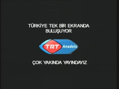 Fréquence TRT 6 tv تردد قناة