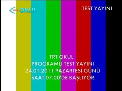 Fréquence TRT Müzik HD tv تردد قناة