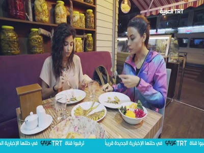 Fréquence TRT Arabi tv تردد قناة