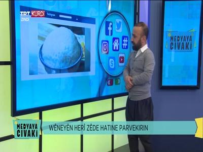 Fréquence TRT Kurdi tv تردد قناة