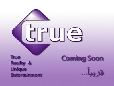 Fréquence True Sports tv تردد قناة