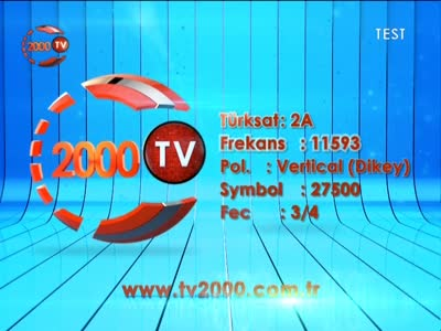 Fréquence TV 2000 tv تردد قناة
