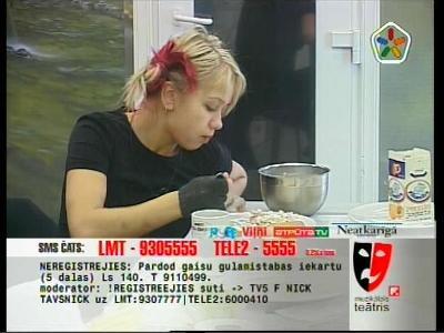 Fréquence TV5 Latvia sur le satellite Autres Satellites