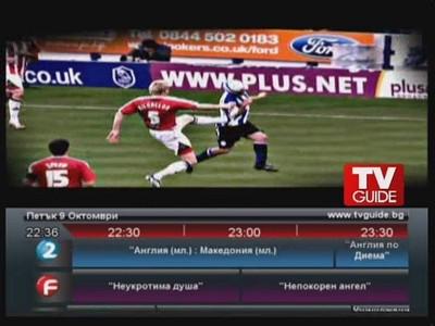 Fréquence TV Hayat Sat sur le satellite Autres Satellites