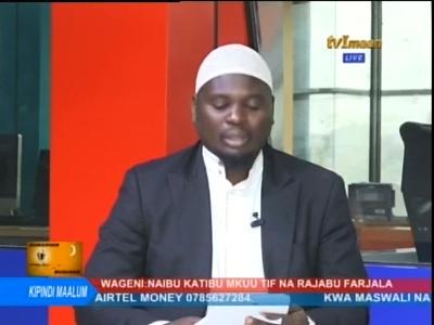 Fréquence TV Imaan sur le satellite Autres Satellites
