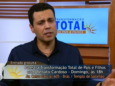 Fréquence TV União Fortaleza tv تردد قناة