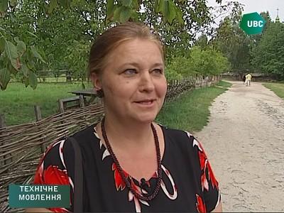Fréquence UA:Zakarpattya tv تردد قناة