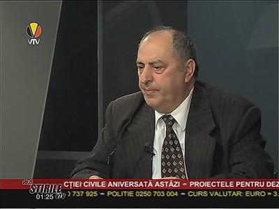 Fréquence VTV News tv تردد قناة