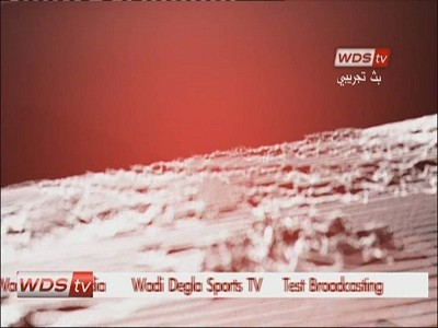 Fréquence WDR Studio Wuppertal tv تردد قناة