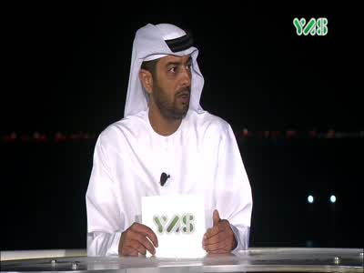 Fréquence YAS Sports tv تردد قناة