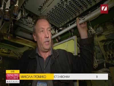 Fréquence Zik (Ukraine) tv تردد قناة