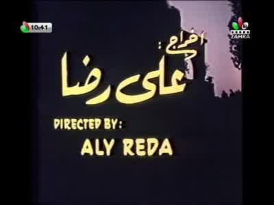 Fréquence Zalea TV tv تردد قناة