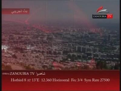 Fréquence Zan TV tv تردد قناة