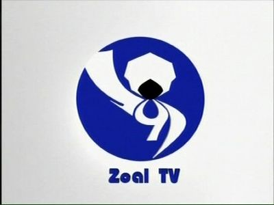 Fréquence Zoal TV tv تردد قناة